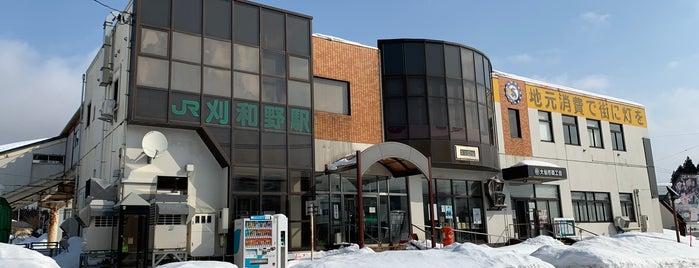 刈和野駅 is one of JR 키타토호쿠지방역 (JR 北東北地方の駅).