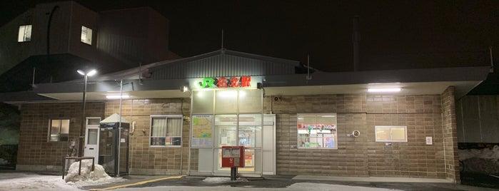 Takuhoku Station is one of JR 홋카이도역 (JR 北海道地方の駅).