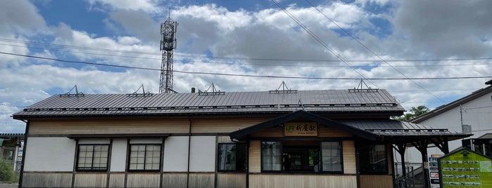 新屋駅 is one of JR 키타토호쿠지방역 (JR 北東北地方の駅).