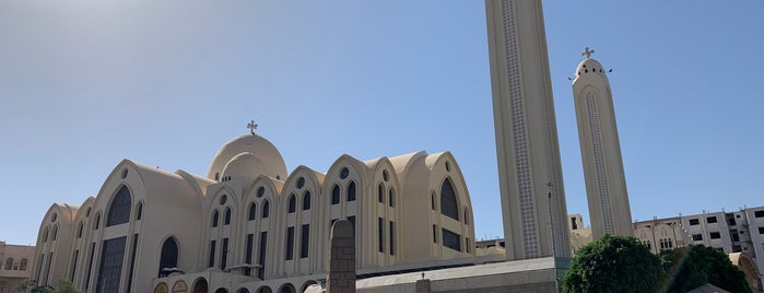Archangel Michael's Coptic Orthodox Cathedral is one of Egypt.