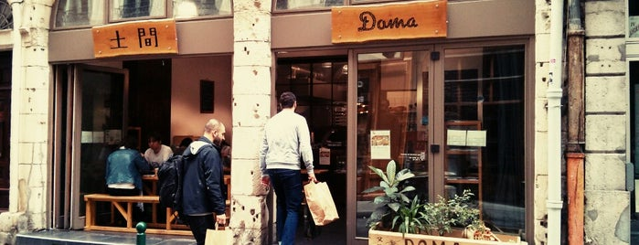 Doma is one of posti cibo.