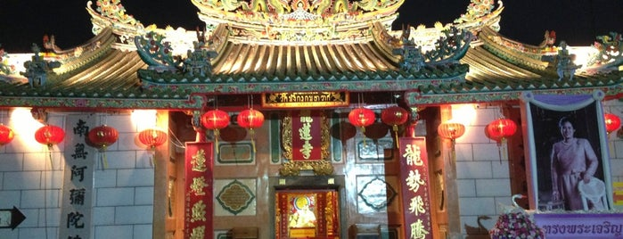 Dragon Temple Kammalawat is one of Orte, die Vee gefallen.