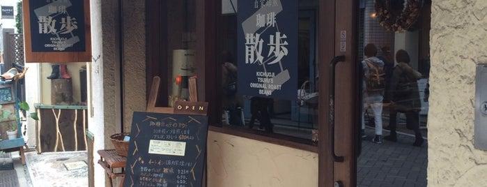 珈琲散歩 is one of 食べ呑み 吉祥寺.