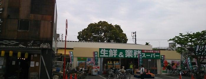 業務スーパー 武蔵境店 is one of My favorites for 食料品店.