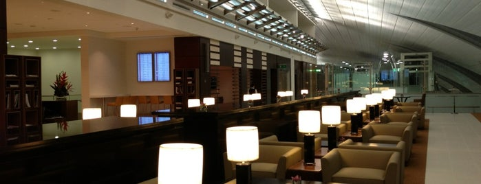 Marhaba Lounge is one of Airport Lounges.