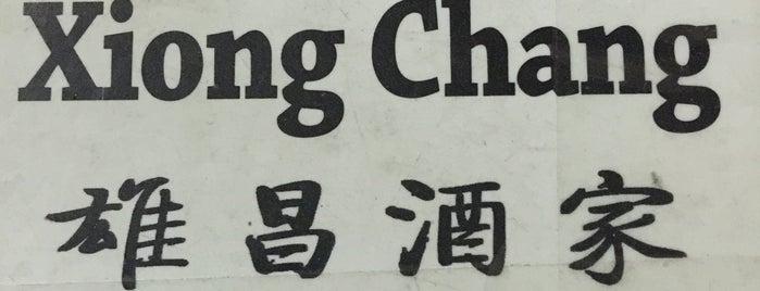 Restaurant Xion Chang is one of Jose Miguel'in Kaydettiği Mekanlar.