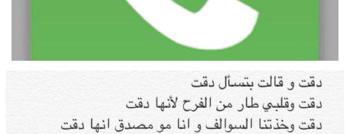 اشارة اللي تحت جسر الشاميه is one of Angelさんの保存済みスポット.