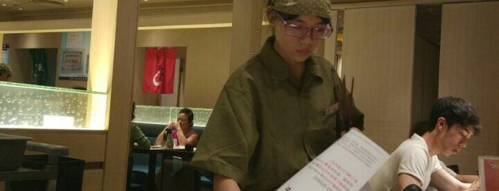 板长寿司 Itacho Sushi is one of Itacho.