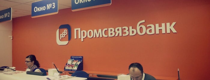 ПСБ is one of Locais curtidos por Alexander.
