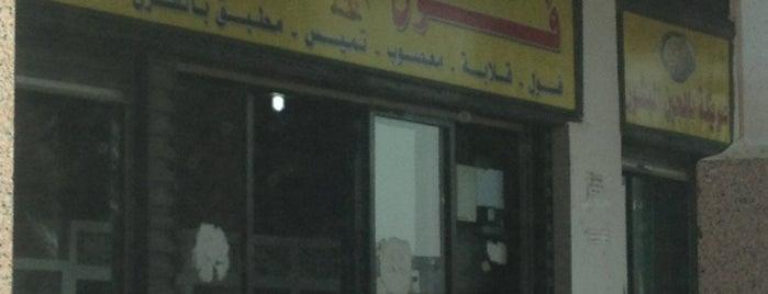Al-Jazira Restaurant is one of Yanbu.
