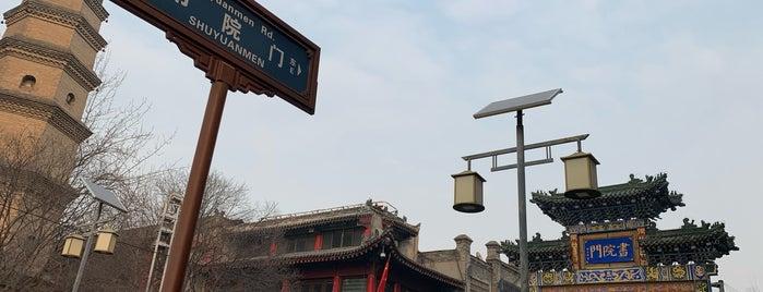 Shu Yuan Men 书院门 is one of Posti che sono piaciuti a Valeria.