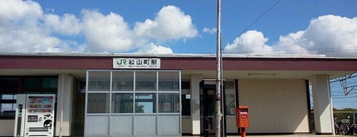 Matsuyamamachi Station is one of JR 미나미토호쿠지방역 (JR 南東北地方の駅).