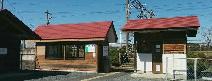 清水原駅 is one of JR 키타토호쿠지방역 (JR 北東北地方の駅).