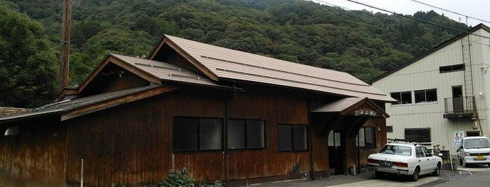 中土駅 is one of JR 고신에쓰지방역 (JR 甲信越地方の駅).