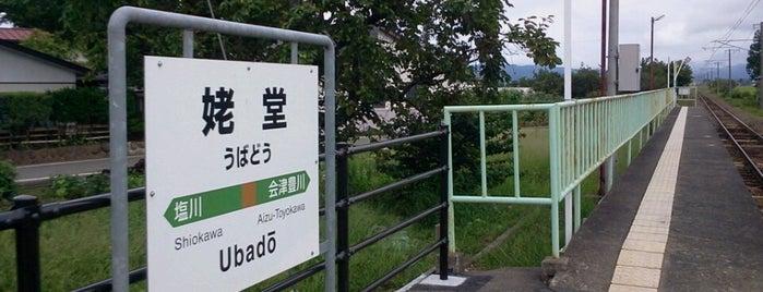 Ubado Station is one of JR 미나미토호쿠지방역 (JR 南東北地方の駅).