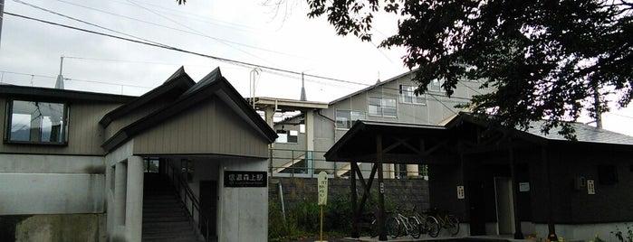 信濃森上駅 is one of JR 고신에쓰지방역 (JR 甲信越地方の駅).