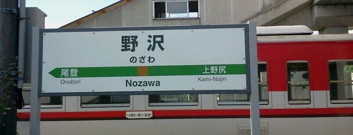 Nozawa Station is one of JR 미나미토호쿠지방역 (JR 南東北地方の駅).