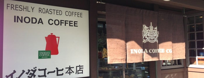 イノダコーヒ 本店 is one of This is Kyoto!.
