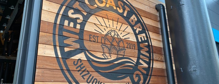 West Coast Brewing is one of Noさんのお気に入りスポット.