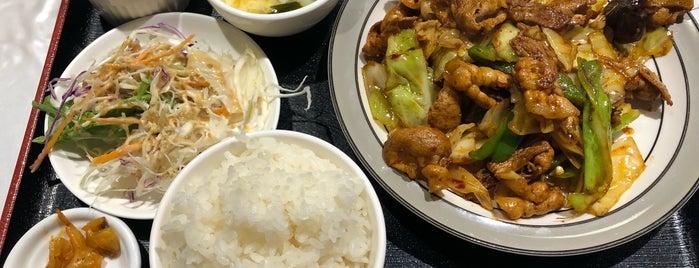 香港餃子酒場 is one of ウーバーイーツで食べたみせ.