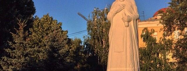 Часовня Св. Алексия is one of Lugares favoritos de Draco.