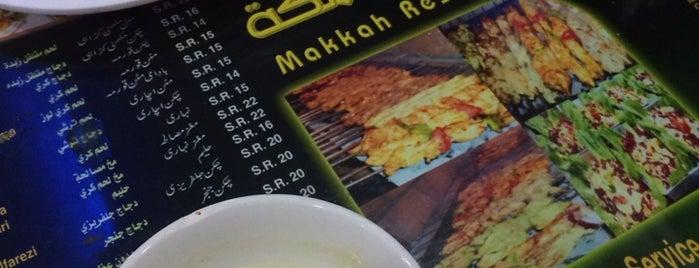 Makkah Restaurant | مطعم مكة is one of Mod'un Kaydettiği Mekanlar.