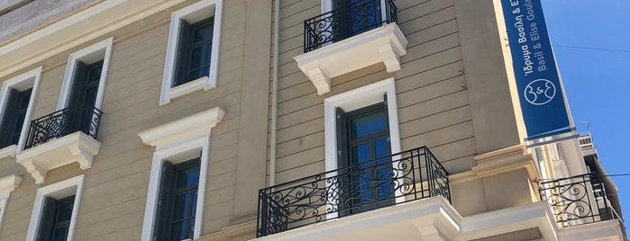 Ίδρυμα Β&Ε Γουλανδρή is one of ATH.