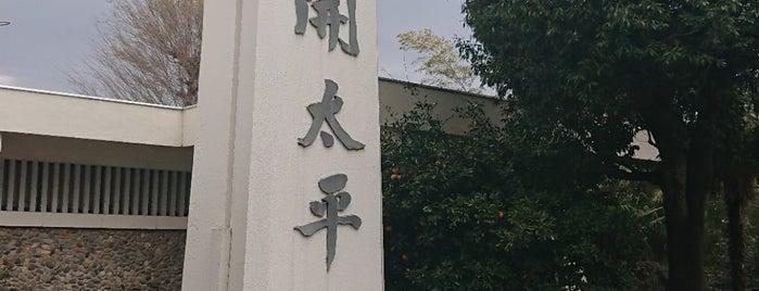 鈴木貫太郎記念館 is one of lieu a Tokyo 3.