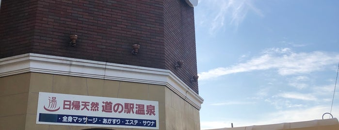 Seaside Spa is one of 温泉・風呂屋スポット.