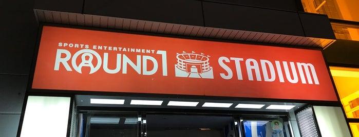 ラウンドワンスタジアム 城東放出店 is one of 大阪市城東区.
