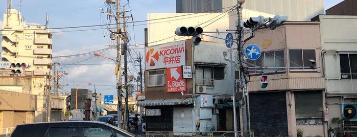 丸好酒場本店 is one of Lieux sauvegardés par Naoto.