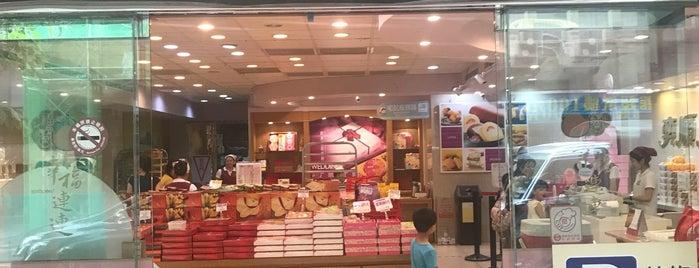 奕順軒 Yih Shun Shiuan is one of Taipei.