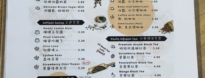 Yeah! Taiwan Modern Street Food is one of Micheenli Guide: Lu Rou Fan trail in Singapore.