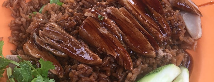作记 Duck Rice • Duck Porridge is one of Micheenli Guide: Best of Singapore Hawker Food.