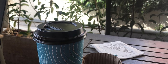 Caribou Coffee is one of Orte, die Gökhan gefallen.