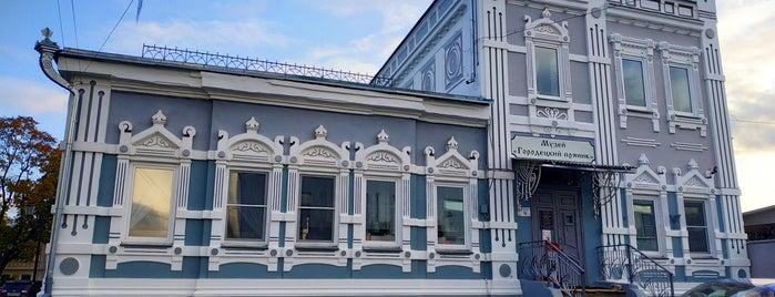 Музей Городецкий Пряник is one of Нижний Новгород.