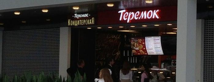 """Теремок is one of Кафе и рестораны """"Жемчужной Плазы""""."""