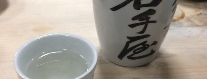 岩手屋 is one of 酒 To-Do.