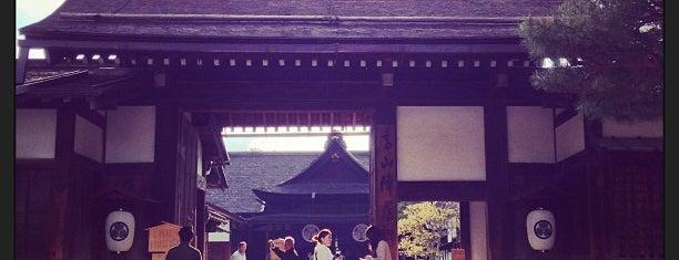 高山陣屋 is one of Takayama.