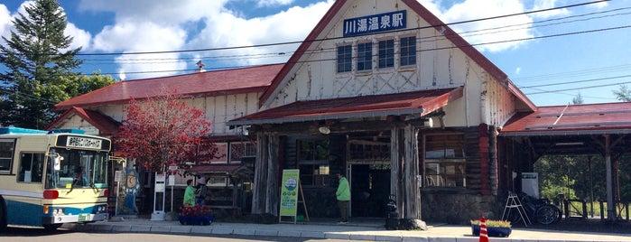 Kawayu-Onsen Station is one of JR 홋카이도역 (JR 北海道地方の駅).