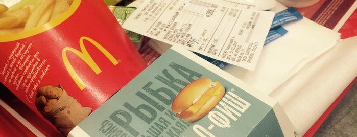 McDonald's is one of Orte, die Mirigrina gefallen.