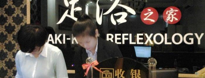 Kaki Kaki Reflexology is one of JB.