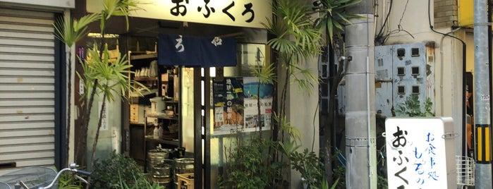 しるの店 おふくろ is one of Takamatsu (Lonely Planet).