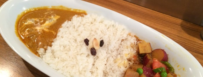 CURRY UP is one of Tokyo To Do.
