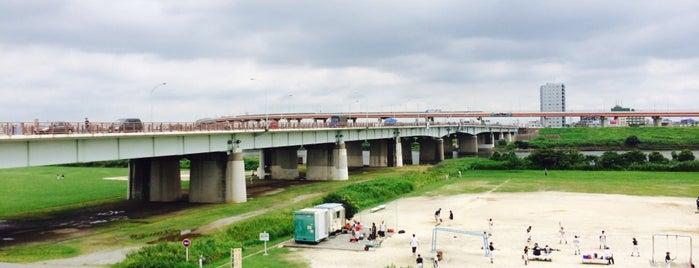 鹿浜橋 is one of Masahiro'nun Beğendiği Mekanlar.