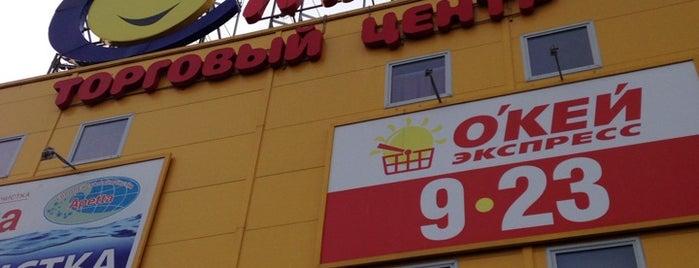 ТЦ «Смайл» is one of TOP-100: Торговые центры Санкт-Петербурга.
