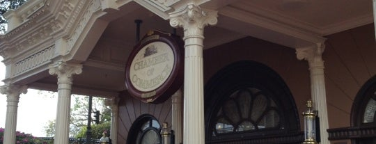 Main Street Chamber Of Commerce - Package Pickup is one of Guide to: Disney World [Orlando].