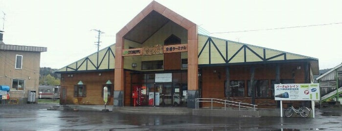 Otoineppu Station is one of JR 홋카이도역 (JR 北海道地方の駅).