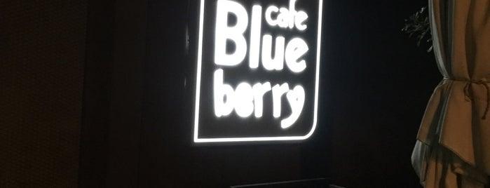 Blueberry Cafe is one of Ifigenia: сохраненные места.