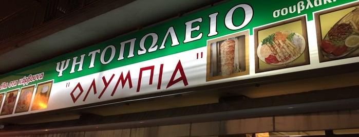 """Ψητοπωλείο Μπότσας """"Τα Ολύμπια"""" is one of Athens."""